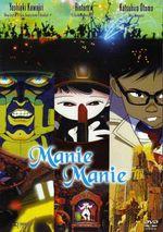 Affiche Manie Manie