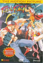 Affiche Fatal Fury : The Motion Picture