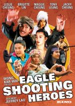 Affiche The Eagle Shooting Heroes
