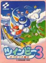 Jaquette TwinBee 3