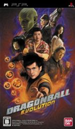 Jaquette Dragonball : Evolution