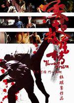 Affiche Judo