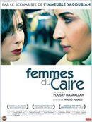 Affiche Femmes du Caire
