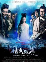 Affiche A Chinese Ghost Story
