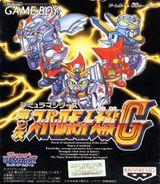 Jaquette Dai 2 Ji Super Robot Taisen G