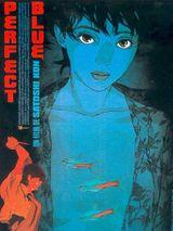 ♋ Le Monde Merveilleux du Cinéma d'Animation ♋ Perfect_Blue