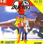 Jaquette Aero Blasters