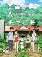 Affiche Welcome to the Space Show