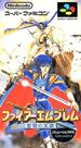Jaquette Fire Emblem : Seisen no Keifu