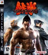 Jaquette Tekken 6
