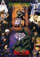 Affiche Lupin III: Le secret du Twilight Gemini