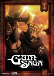 Affiche Guin Saga