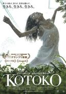Affiche Kotoko