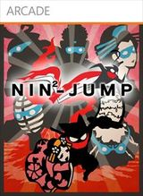 Jaquette NIN2-JUMP