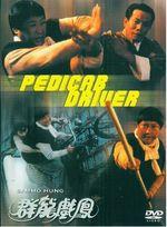 Affiche Pedicab Driver