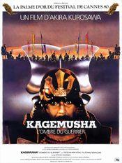Affiche Kagemusha - L'Ombre du guerrier