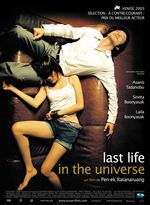 Affiche Last Life in the Universe