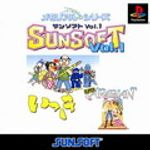 Jaquette Memorial Series : Sunsoft Vol. 1