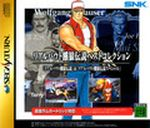 Jaquette Real Bout Fatal Fury Best Collection