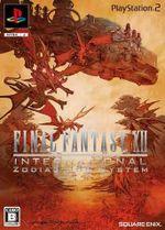 Jaquette Final Fantasy XII International