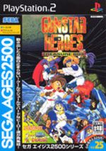 Jaquette Gunstar Heroes Treasure Box