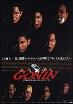 Affiche Gonin