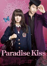 Affiche Paradise Kiss