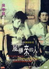 Affiche Les Garçons de Fengkuei