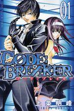 Couverture Code: Breaker