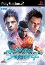 Jaquette Virtua Fighter 4 Evolution