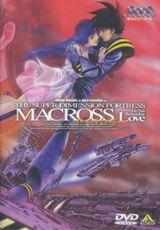Affiche Macross : Le Film - Te rappelles-tu de l'amour ?