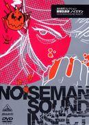 Affiche Noiseman Sound Insect