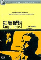 Affiche Angel Dust