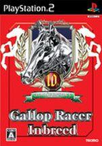 Jaquette Gallop Racer Inbreed