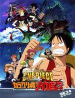 Affiche One Piece : Le Soldat mécanique géant du château Karakuri