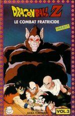 Affiche Dragon Ball Z : Le Combat fratricide