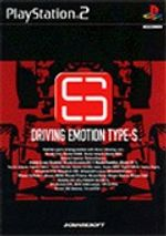 Jaquette Driving Emotion Type S