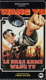 Affiche Le Bras armé de Wang-Yu contre la guillotine volante