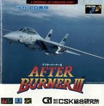 Jaquette After Burner III