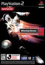 Jaquette J.League Winning Eleven 9