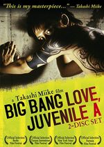 Affiche Big Bang Love, Juvenile A