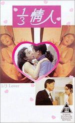 Affiche 1/3 Lover