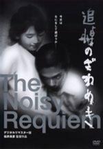 Affiche Noisy Requiem
