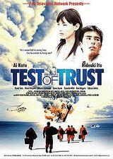 Affiche Umizaru 2 : Test of Trust