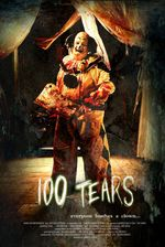 Affiche 100 Tears