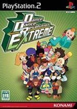 Jaquette Dance Dance Revolution Extreme