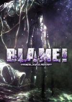 Affiche BLAME ! Prologue