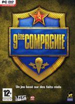 Jaquette 9ème Compagnie