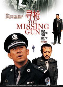 Affiche The Missing Gun