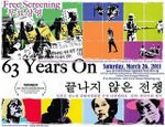 Affiche 63 Years On